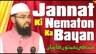 Jannat Ki Nematon Ka Bayan - Luxuries of Paradise By Adv. Faiz Syed