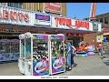 Short Clip in the Tower Cinema Amusements Skegness HD 2016