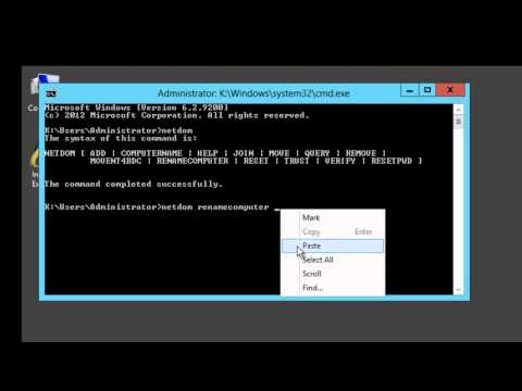 How To Change computer Name Using Command Prompt
