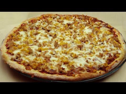 Tuna Pizza Recipe   Pizza with Fresh Tomatoes