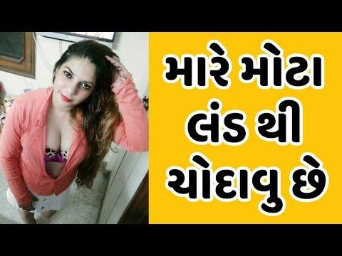 Xxx Mp4 રેકોર્ડિંગ મારી ભોસ ને મોટો લંડ જુવે છે Gujarati New Viral Call Recording Latestviral 3gp Sex