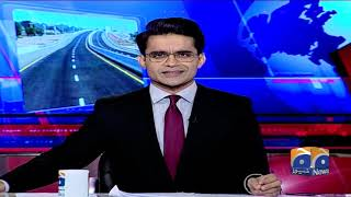 Pakistan Is Expecting A Bail Out Package From China Too. Aaj Shahzaib Khanzada Kay Sath