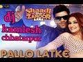 Download Pallo latke || dj  Remix song || Bollywood mix 2018 || DJ Kamlesh Chhatarpur MP3,3GP,MP4