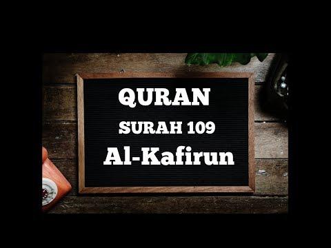 Surah Al-Kafirun 109  | Surah 109  | Quran 109