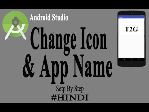 How to change App name and icon in android studio [Hindi]