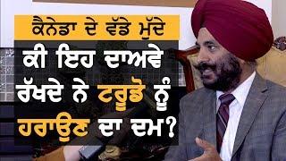 Harpreet Singh || Conservative Candidate Surrey Newton || The Interview || TV Punjab || Purneet Kaur