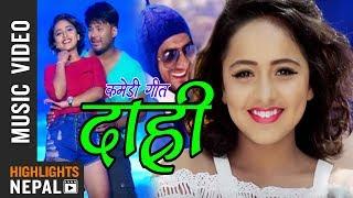 Barko Chhayale | New Nepali Lok Dohori Song 2018/2075 | Prakash dahal, Shree Devi Devkota