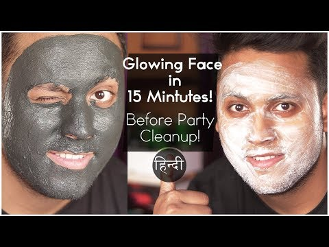 Face Cleanup for Men at home | How to have Clear Skin in Hindi | Charcoal Facepack | Vagous Fashion