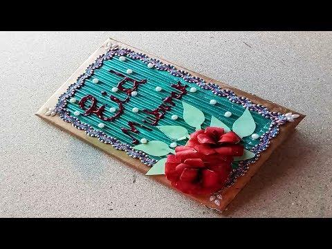 Diy Eid : how to make handmade Eid Card