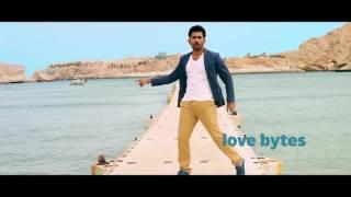 Love Bytes - Mar 30 - Promo