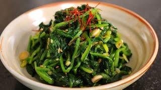 Spinach side dish (Sigeumchi-namul: 시금치나물)