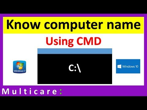 How to know computer name using cmd