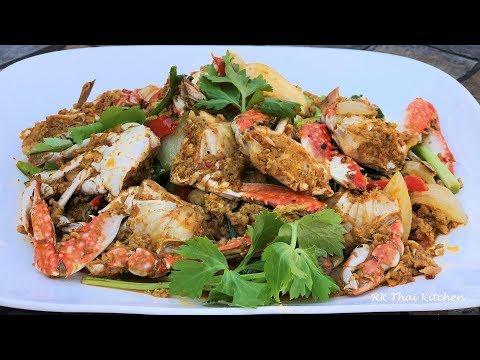 ปูผัดผงกะหรี่ สูตรนี้ทำง่ายอร่อยแน่ Stir-Fried Crab with Curry Powder | RK Thai Kitchen