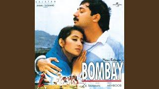 Tu Hi Re (Bombay / Soundtrack Version)