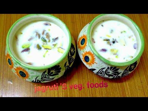 Quick and easy Indian desert recipe/ bhapa Doi/भापा (स्टीमदही)दोई बनाने कि विधि/વરાળ મા બાફેલુ દહીં/