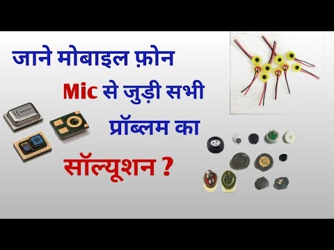 how to fix mic (testing ,replacement, jumper) problem in mobile PCB ? explained in hindi