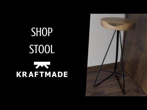 Welding Shop Stool - Kraftmade