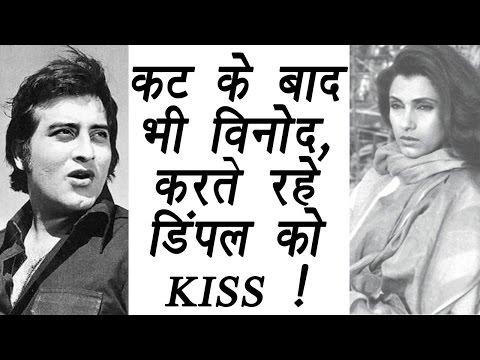 Xxx Mp4 Vinod Khanna Kept On Kissing Dimple Kapadia Even After CUT FLASHBACK FilmiBeat 3gp Sex