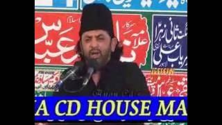 Allama Nasir Abbas Shaheed Biyan Qurban e Khaleel aur Qurbani e Habib