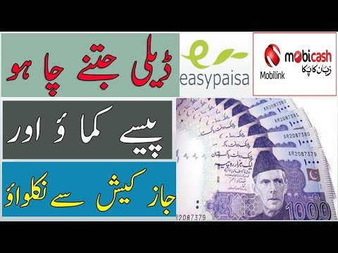 how to make money online 2018 | And Fast Redeem Jazzcash Our Easypaisa Pakistan 100% Tested