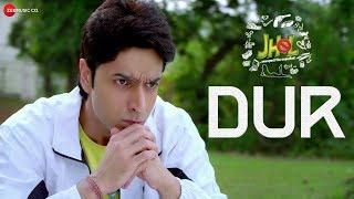 Dur - Jhol | Vik Khanna & Raashul Tandon | Bapi | Bapi Tutul | Sanjeev Tiwari