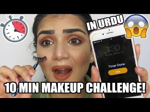 10 MINUTE MAKEUP CHALLENGE IN URDU! | MANALMUFFIN