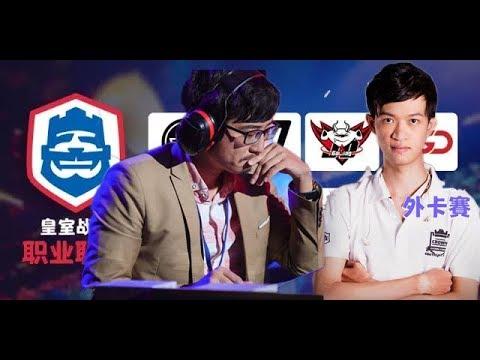 Nova eSports Clash Royale League Week 6