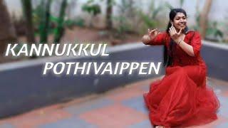 KANNUKKUL POTHIVAIPPEN | semiclassical dance