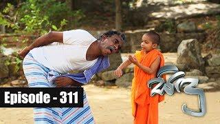 Sidu   Episode 311 16th October 2017