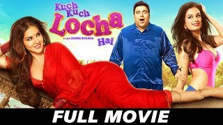 Hindi Full Movie - Kuch Kuch Locha Hai - Sunny Leone - Evelyn Sharma | New Hindi Movies 2017