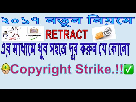 How Can Remove YouTube Video Copyright Strike Use Retract || Bangla Tutorial ||  2017 Retract Cleam