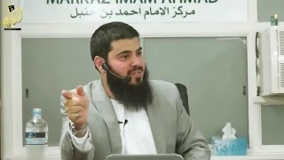 """""""The Dog Who Defended the Prophet""""   Muhammad Al-Bizry"""