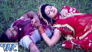 HD प्यार के बंधन - Pyar Ke Bandhan - Khesari Lal Yadav - Bandhan - Bhojpuri Sad Songs 2015 new