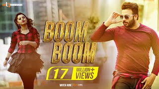 Boom Boom | Shakib Khan | Shabnom Bubly | Upcoming Bengali Movie Super Hero 2018