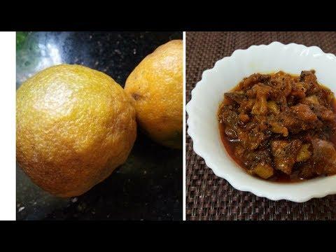 Instant Nartham pazham Pickle   Citron pickle   oorga