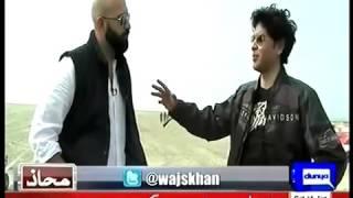 Mahaaz Wajahat Saeed Khan kay Sath - 16 January 2016   Shehzad Roy