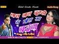 Download 2018 का सबसे हिट गाना - Lal Lal Kurti Me Gora Sa Badan - Raju Punjabi - New superhit Haryanvi Songs MP3,3GP,MP4