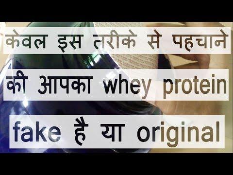 ultimate nutrition prostar 100 whey protein fake vs original
