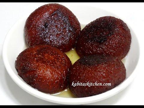 Kala Jamun Recipe | Khoya Gulab Jamun | Step by Step Kala Jamun Recipe | How to make Kala Jamun