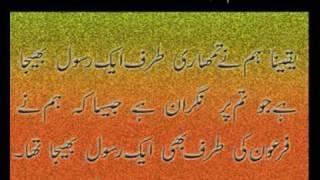 Hazrat Imam Mahdi(A.S) ko Ibn-Maryam Kaha giya hai. Series Divine Reformer (Part1-E4)