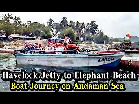 Havelock Jetty to Elephant Beach by Boat | Way to Elephanta Beach, Havelock Island Andaman