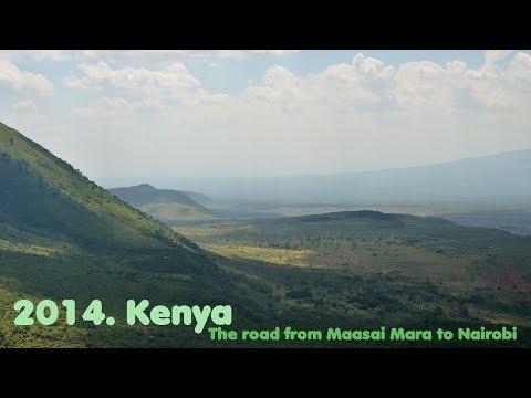 MyWay. Kenya. 2014. 05 Maasai Mara - Nairobi