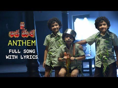 JLK Anthem - Andamaina Lokam Song - NTR, Nandamuri Kalyan Ram   Devi Sri Prasad, Bobby