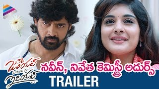 Juliet Lover of Idiot Theatrical Trailer | Nivetha Thomas | Naveen Chandra | Telugu Trailers 2017
