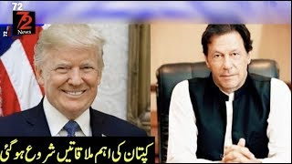 President Trump meets Pakistani Prime Minister Imran Khan at the White House