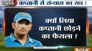 Cricket Ki Baat: Dhoni Thinks Kohli Is Ready To Lead In All Formats, Ravi Shastri Tells India TV