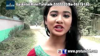 Jotobar prithibite ashvo Rakib Sultan By kobita Directed  by taher sultan  2016 HD 1080P