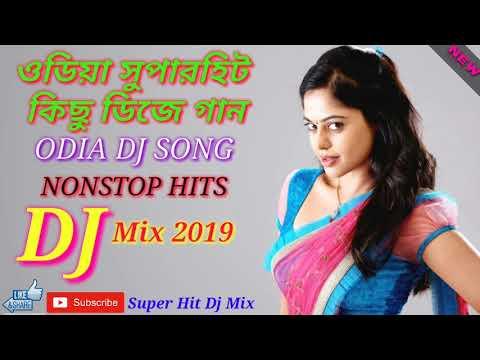 Xxx Mp4 ODIA NONSTOP DJ SONG 2019 ওডিয়া সুপারহিট কিছু ডিজে গান 🎧 Nonstop Odia Dj Remix Song 2019 🎧 3gp Sex