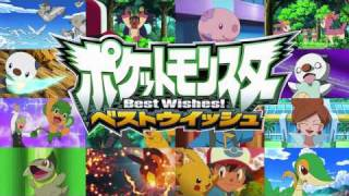 Pokemon B&W Chronicles: Best Wishes Ep. 1 Review