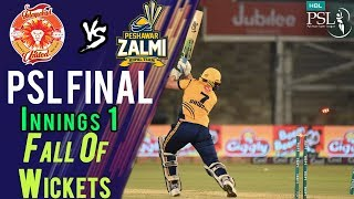 Peshawar Zalmi Fall Of Wickets | Peshawar Zalmi Vs Islamabad United | Final |25 March | HBL PSL 2018